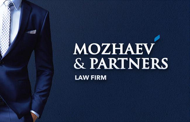 Ребрендинг юридической компании