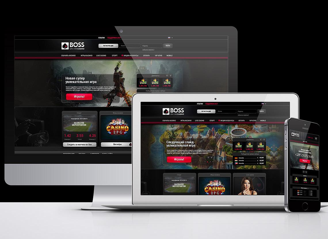 BOSS казино онлайн
