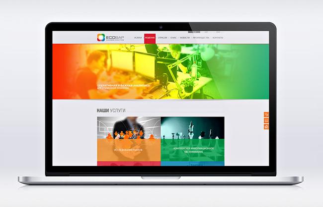 Дизайн сайта компании