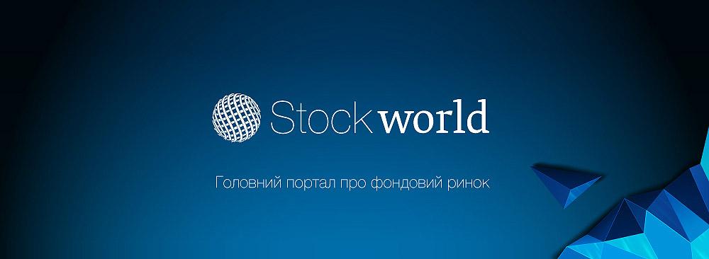 Баннер Stockworld