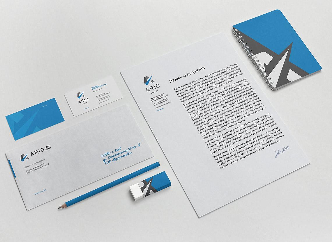 Несколько примеров деловой документации и канцелярии