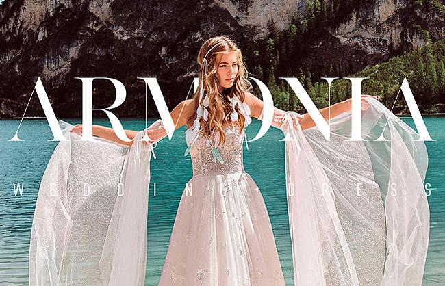 Ребрендинг ТМ свадебных платьев