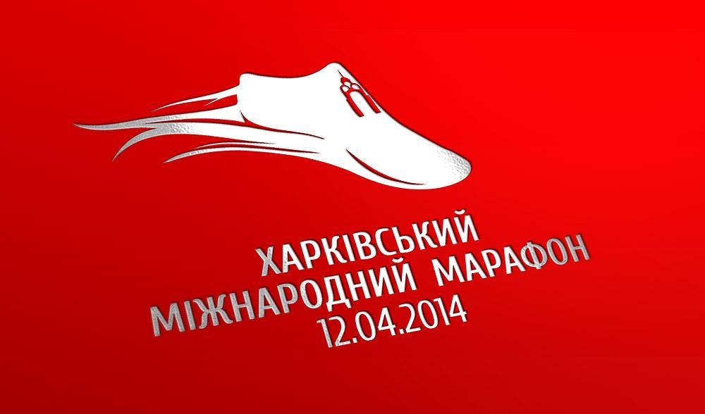 Одноцветная версия логотипа мероприятия