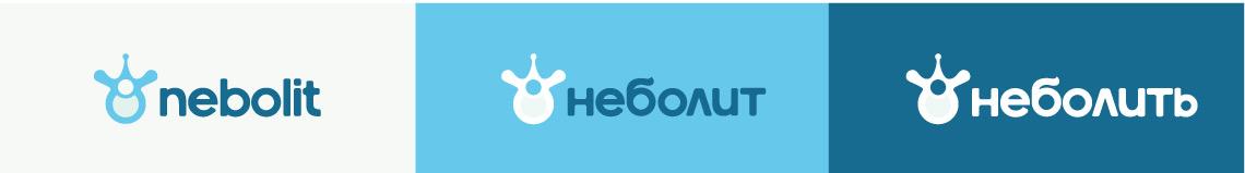 Логотип неболит