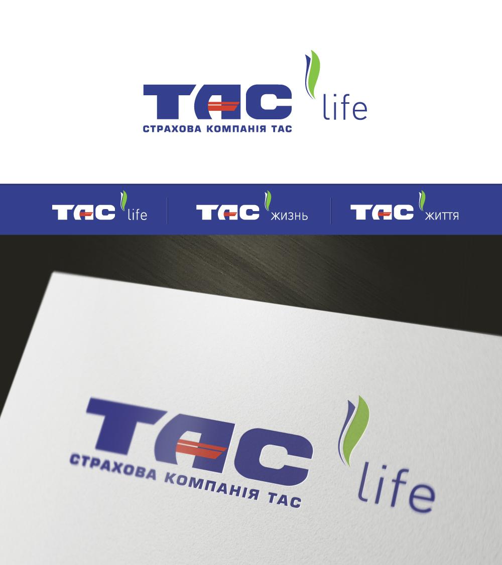Основная версия  логотипа ТАС