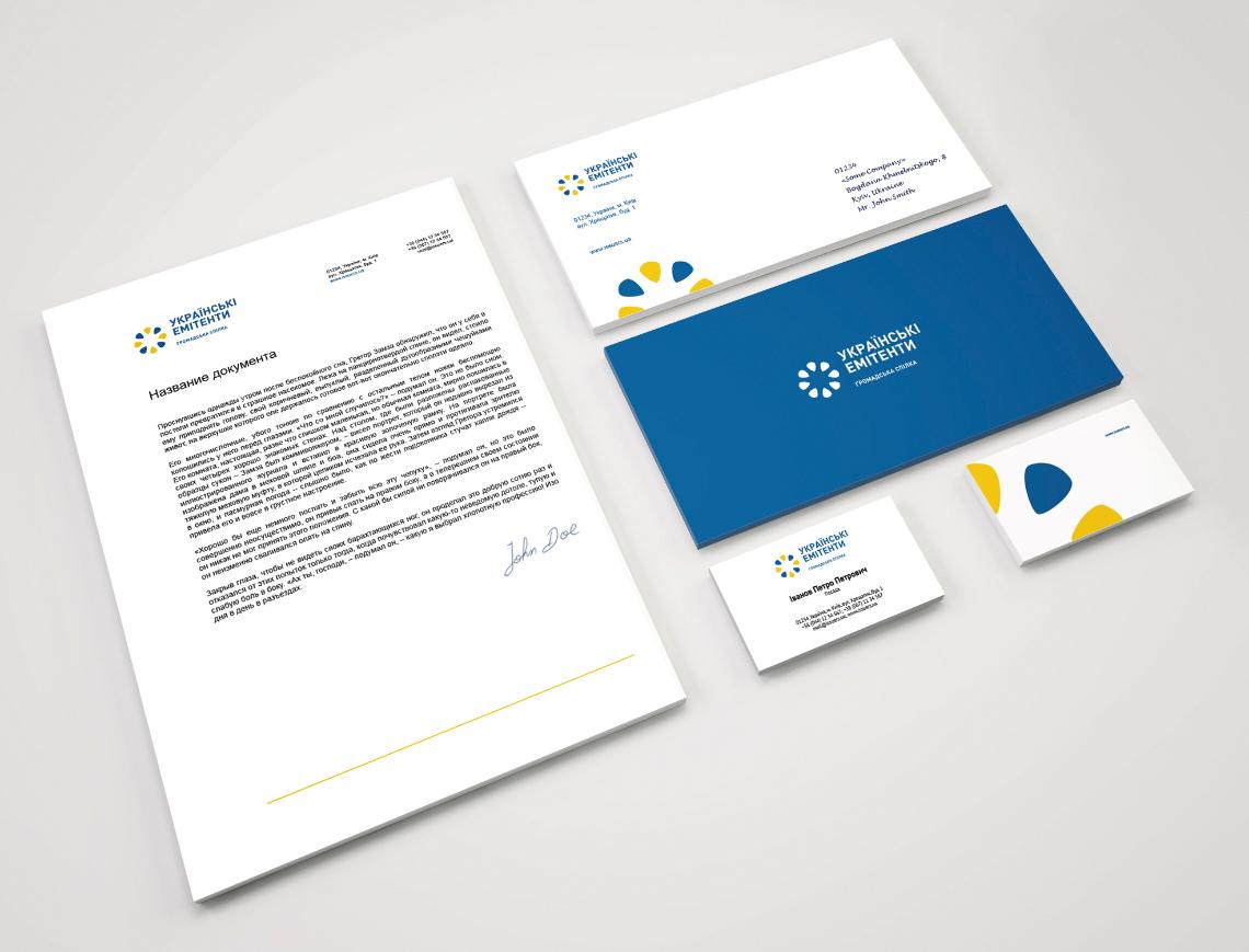 Набор фирменной документации