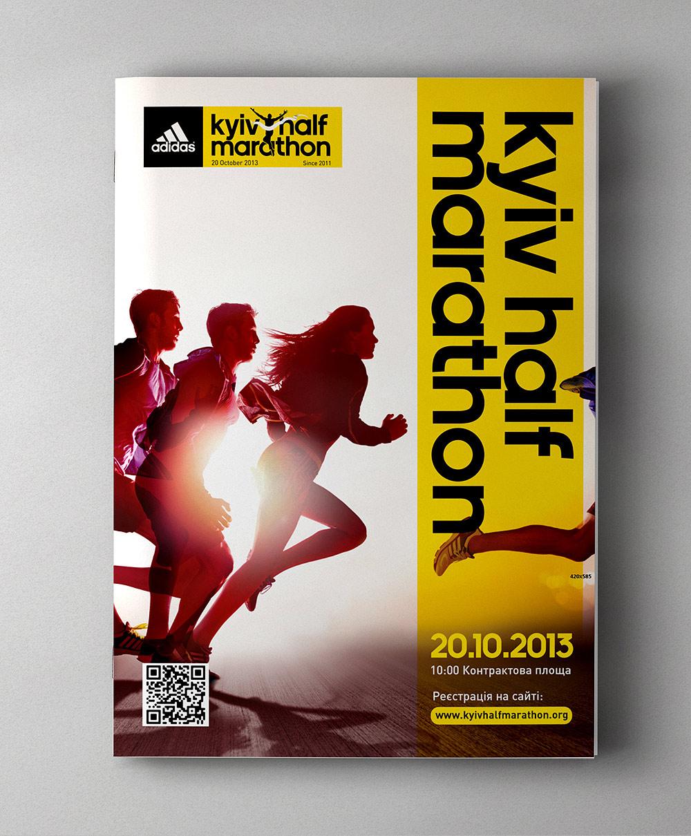 Информационный буклет для участников